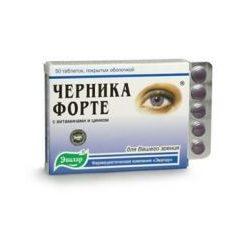 Csernyika Forte Fekete Áfonya Tabletta 150 db